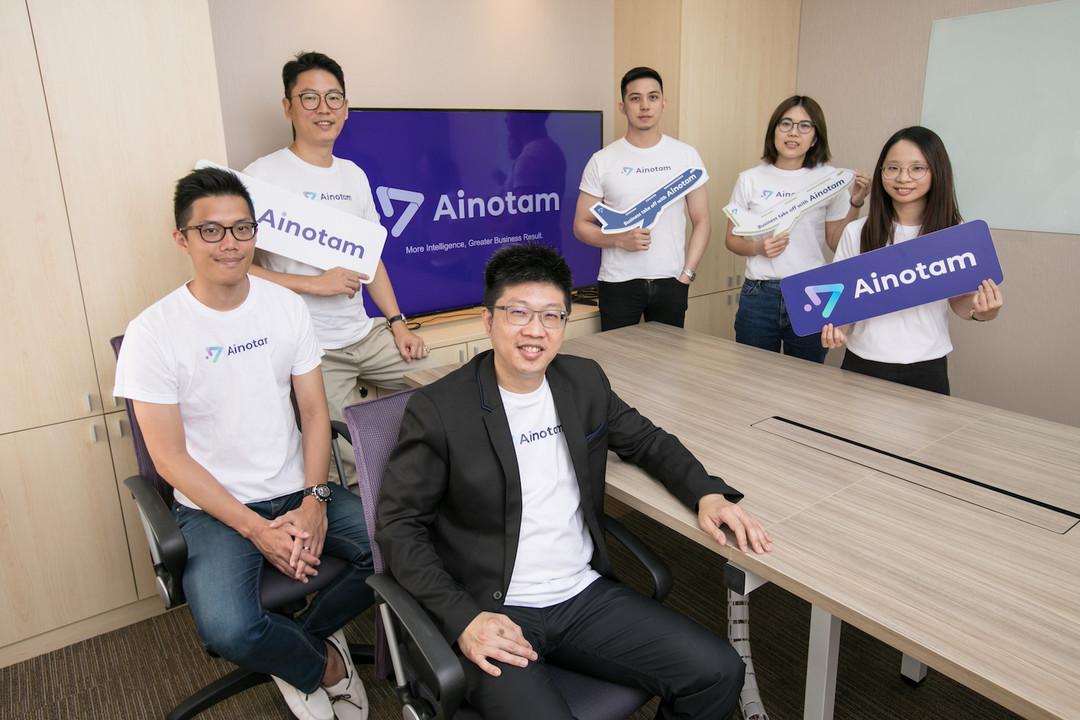 Ainotam 媒體報導 from TechOrange