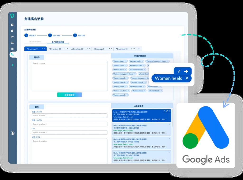 自動文案生成工具,協助行銷人員3秒內自動生成新的文案